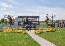 Памятник Пушкину указывает на КП Онегино
